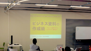 伝わるデザイン講演@千葉市